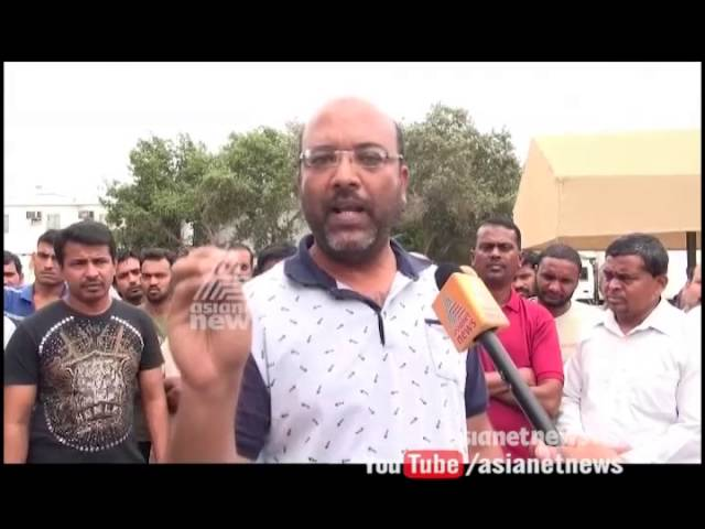 Stranded Indian workers at Saudi; Indian workers responds | Gulf Roundup 5 Aug 2016