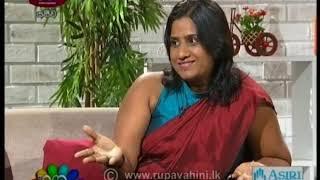 Nugasewana Doctor Segment | 2019 -12- 05|Rupavahini Thumbnail