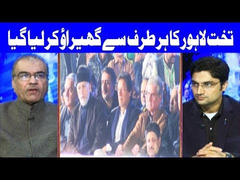 Nuqta E Nazar With Ajmal Jami - 17 January 2018 - Dunya News