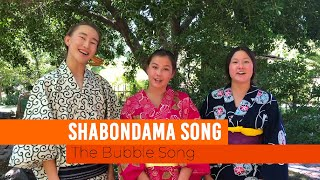 Engawa  Summer:Let's sing a Shabondama (Bubble)  Song