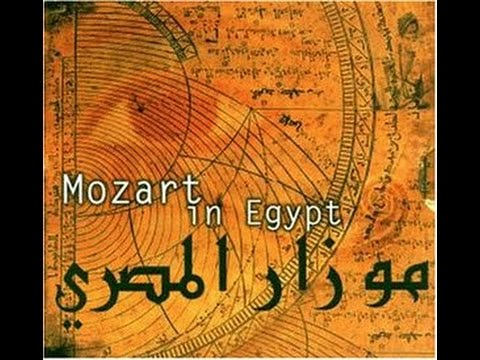 mozart in egypt / موزارت المصرى