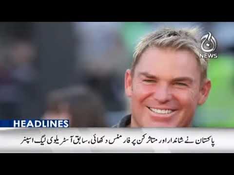 3PM Headlines | 25 October 2021 | Aaj News