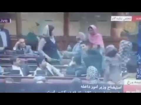 Afghanistan Parliament Today