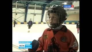 В Кузбассе 5-й раз первыми в стране начинают сезон русского хоккея