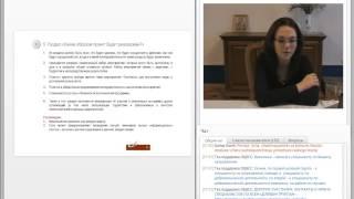 Обучение соц.работников: Как написать проект (16.11.2012)