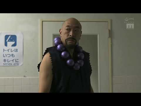 Toilet No Hanako   Eimi Fukada
