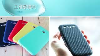 大東樹脂 TPU樹脂中文版 HD