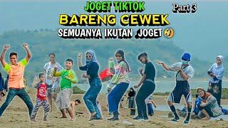 Download lagu JOGET TIKTOK BARENG CEWEK DI TEMPAT UMUM PART 3.. NGAKAK PARAH | PRANK INDONESIA