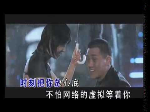 zai xin li cong ci yong yuan you ge ni .mp4