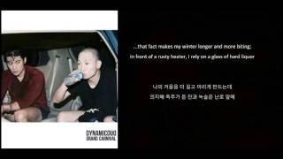 Waiting for Exhale | 겨울이오면 - Dynamic Duo [ENG SUB / HANGEUL]