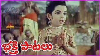 Bhakta Prahlada Telugu Movie Songs | Om Namo Narayanaya Video Song | Roja Ramani