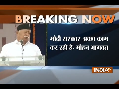 RSS Chief Mohan Bhagwat Talks About Surgical Strikes, Cow Protection On Dussehra