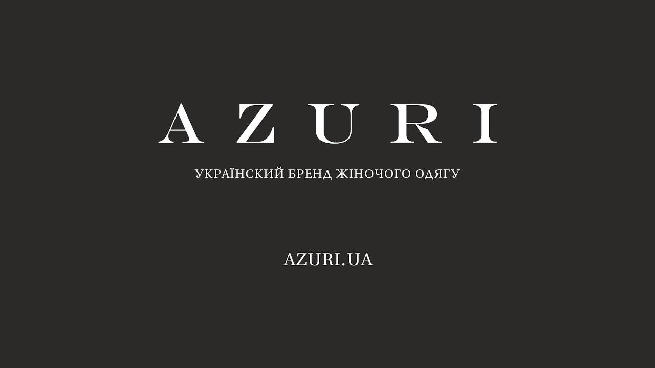 Огляд українського бренду жiночого одягу Azuri