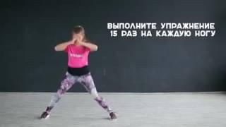 Тренировки для похудения: видеоурок, который поможет сжечь калории