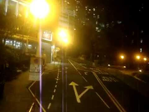 A view through Fortress Hill Road in 2012 - Night