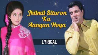 jhilmil sitaron ka aangan hoga with lyrics jeevan mrityu mohammad rafi lata mangeshkar