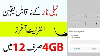 Telenor 4GB Weekly New Internet Offers Very Cheap Price