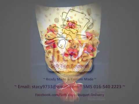 公仔花束递送服务 Kuala Lumpur Florist Gift Shop Toys Flower Soft Toys Bouquet Delivery.wmv