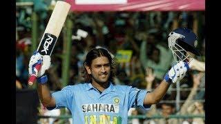 India vs Pakistan 2005 Odi 2 HIGHLIGHTS MS DHONI 148 HD