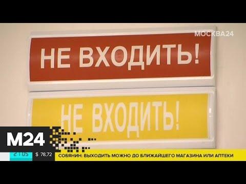 В Москве проверяют контакты женщины, которая сбежала из больницы в Коммунарке - Москва 24