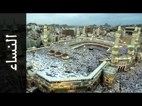 سورة-النساء-علي-بن-عبدالرحمن-الحذيفي---surah-an-nisaa-ali-alhuthaifi