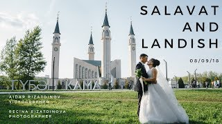 Свадебный клип I Салават - Ландыш I 08/09/2018 Нижнекамск