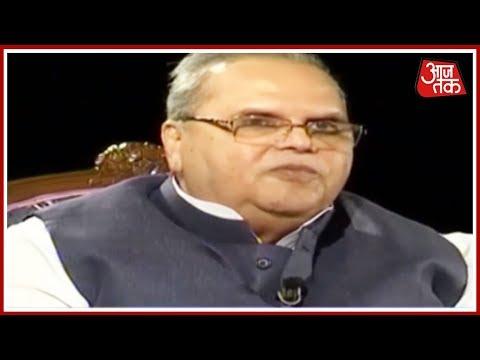 FULL INTERVIEW: कश्मीर के राज्यपाल बदलने से बदलेंगे हालात?... सत्यपाल मलिक से सिधी बात