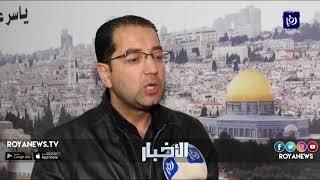 اقتحام جديد للمسجد الأقصى - (14-3-2019)