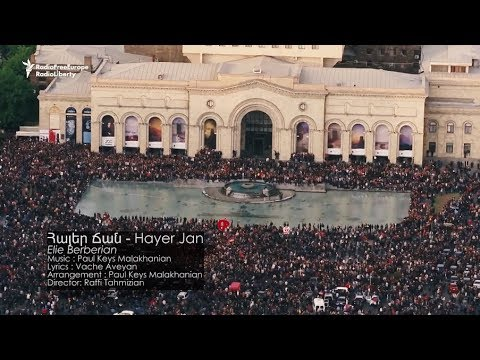 Elie Berberian - Hayer Jan - OFFICIAL MUSIC VIDEO / Էլի Պերպէրեան - Հայեր Ջան