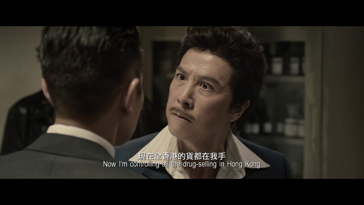 Film review: Chasing the Dragon – Donnie Yen, Andy Lau play