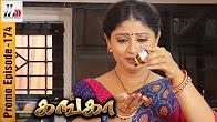 Ganga Promo 25-07-2017 Sun Tv Serial Online