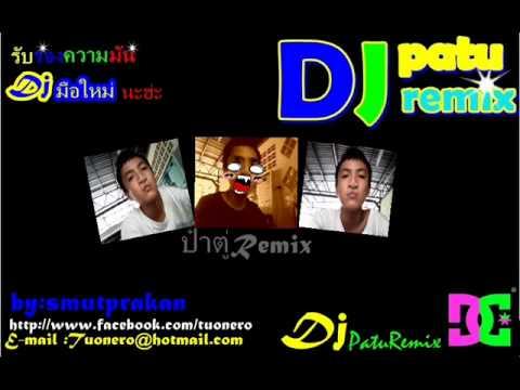 DJ PatuRemix-อย่างน้อย.wmv