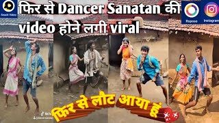 Dancer Sanatan Most Viral Video 💖॥ Tiktok ban Before And After Compare ॥ Dancer Sanatan