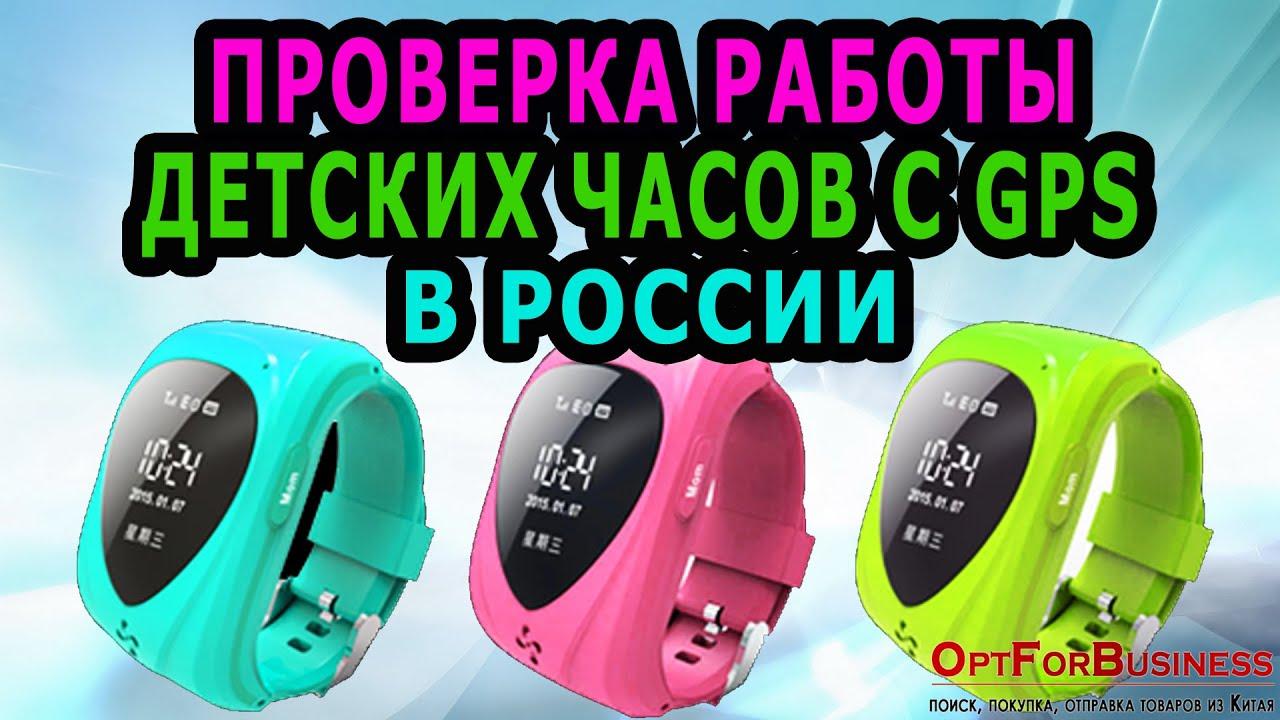 Видео Baby Opt Group -- Отличные детские товары оптом! 3 - YouTube