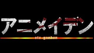 ドラム、打ち込み担当の大地です! この動画は平成26年3月9日に、福井駅...