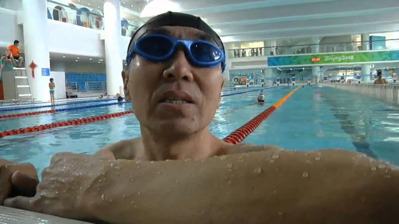 Beijing swimmer boob, dnt cum in my wife galleries