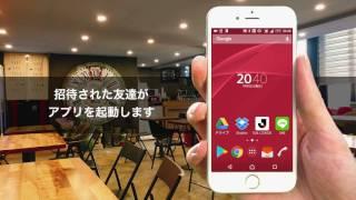 Club J.League デモンストレーション映像