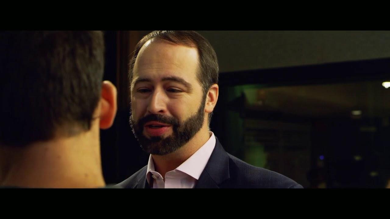 Harvey Wallbanger Trailer