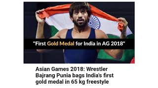 🔴Asian Game 2018  Indian gold medal Winner
