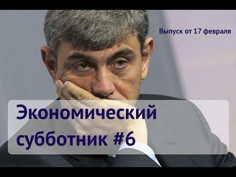 """ВТБ купил """"Магнит"""". Дуров - миллиардер. Лайткоин - что дальше? / Субботник #6"""