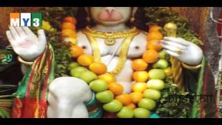 Lord Hanuman Songs - Sri Anjaneya Stuthi - Sri Ramanjaneya |