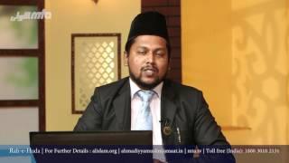 Urdu Rahe Huda 14th May 2016 Ask Questions about Islam Ahmadiyya