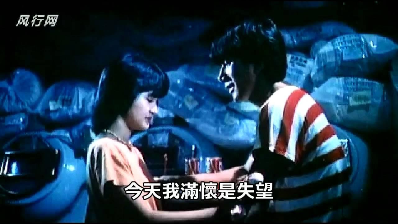 溫碧霞 - 俏皮女學生(電影剪輯版)#石生影音