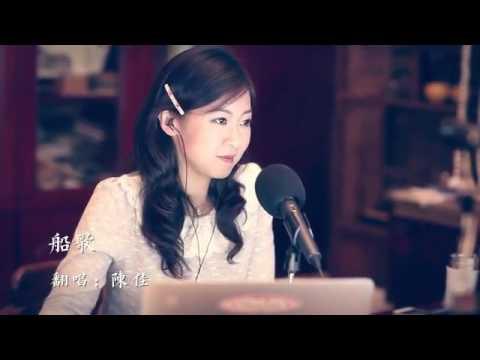 Lagu Butet versi mandarin