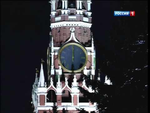 Новогоднее обращение президента Российской Федерации Владимира Владимировича Путина