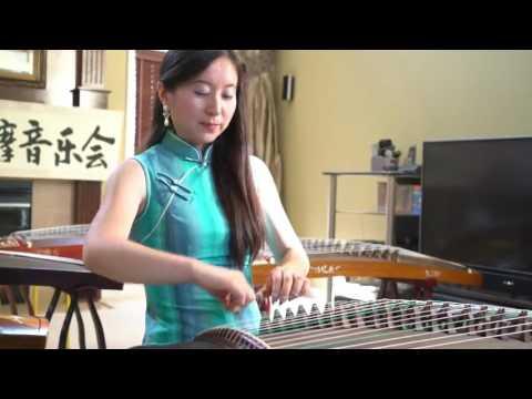 古筝表演: 浏阳河 (Liuyang River)