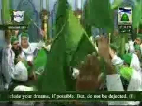 Naat Sharif - Tum Bhi Karke Unka Charcha - Naat Khawan Asif Attari