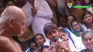 Acharya shri vidhyasagarji maharaj stuti by cute girl