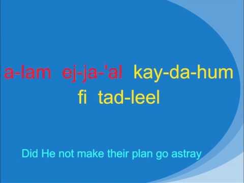 Al-Feel(الفيل) Part 1 - Quran Word-by-Word