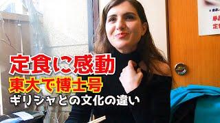 とんかつ&生姜焼き【ギリシャ人が定食ランチに感動】日本が好きな外国人の反応、